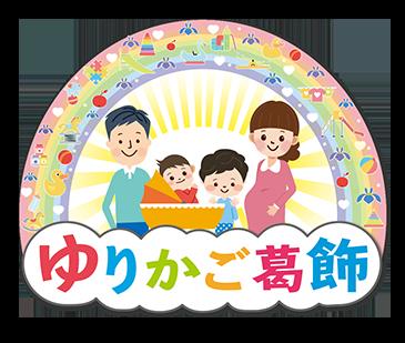 katsushika_yurikago