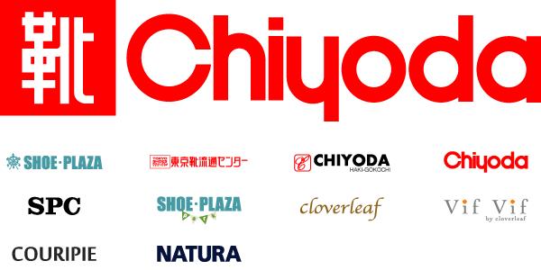靴 Chiyoda